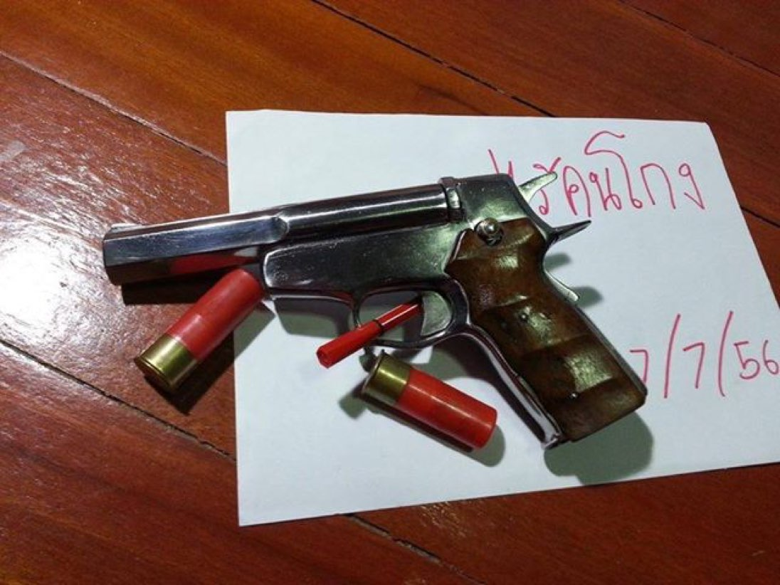 12-guage-pistol.jpg&f=1&nofb=1