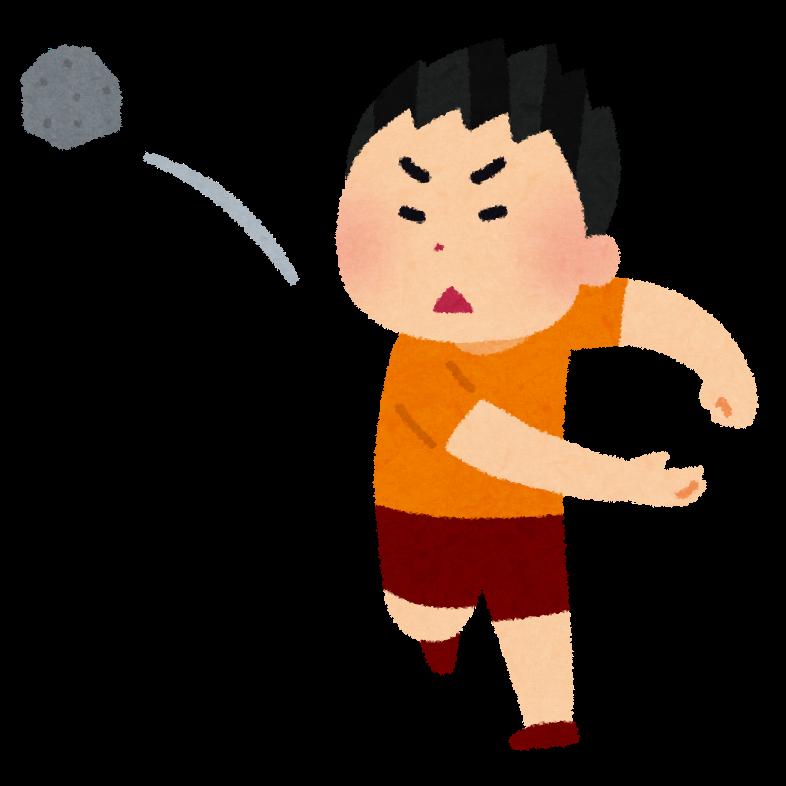 無料イラスト かわいいフリー素材集: 石を投げる子供のイラスト