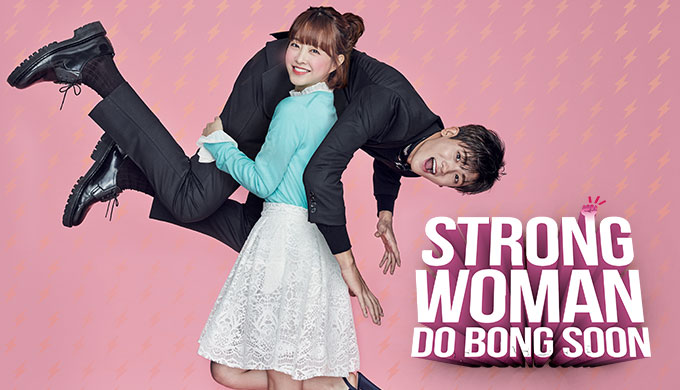 L'Aria-nisme: [K-Drama] « Strong Woman Do Bong Soon ...