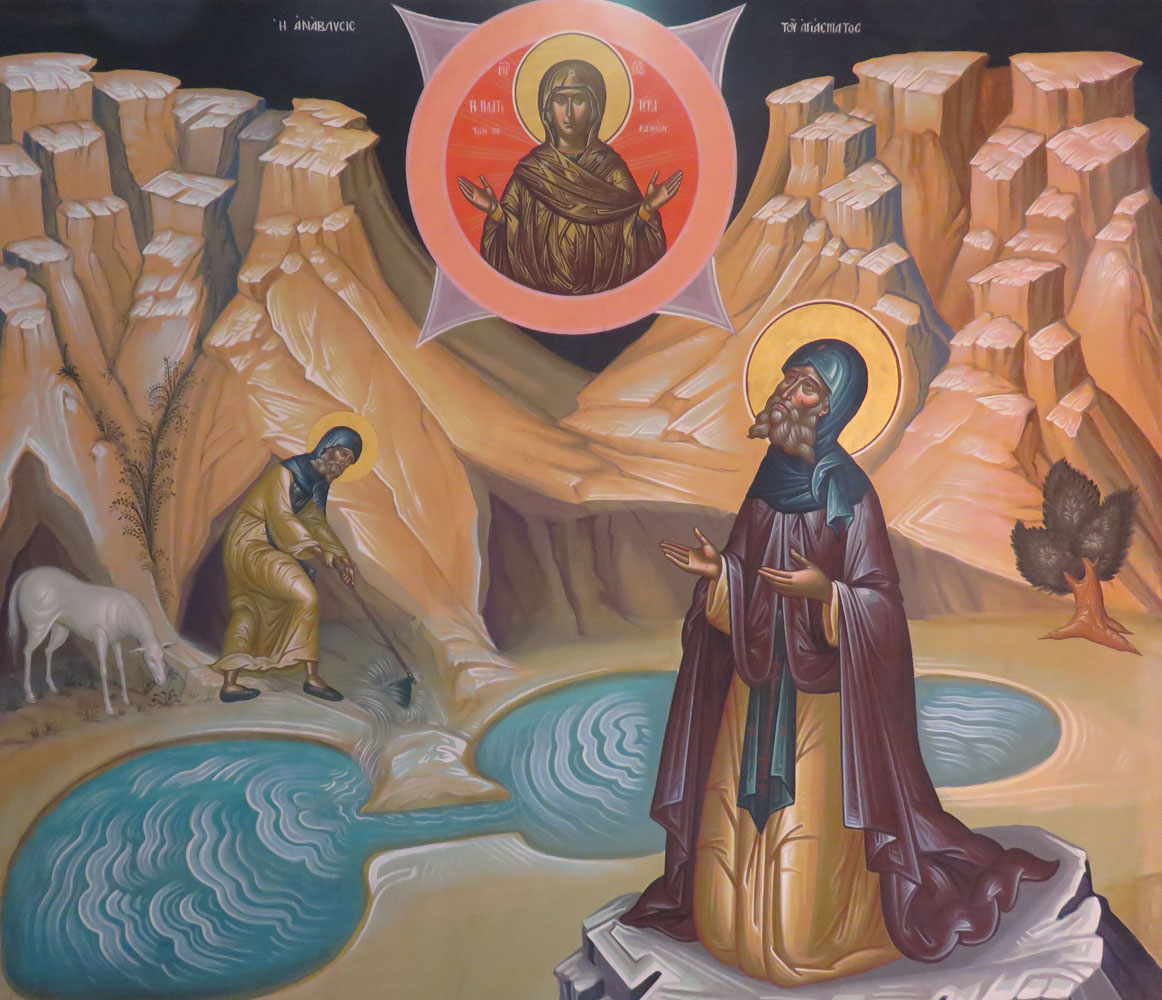 We Discover Ancient Christianity in the Judean Desert