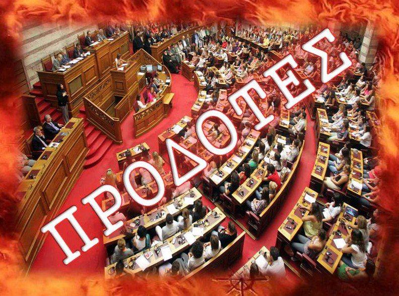 Να γίνει η Συνταγματική Αναθεώρηση;;; | ΑΣΥΜΠΙΕΣΤΟΣ ...