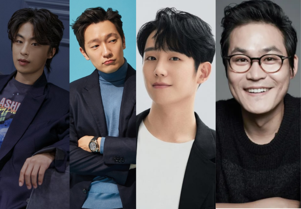 18 Kdrama to anticipate in 2021 - Ahgasewatchtv