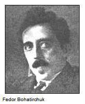 Fedir Bohatyrchuk - Alchetron, The Free Social Encyclopedia