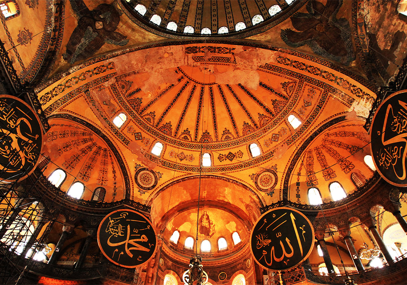 Things you didn't know about the Hagia Sophia | A Silly ...