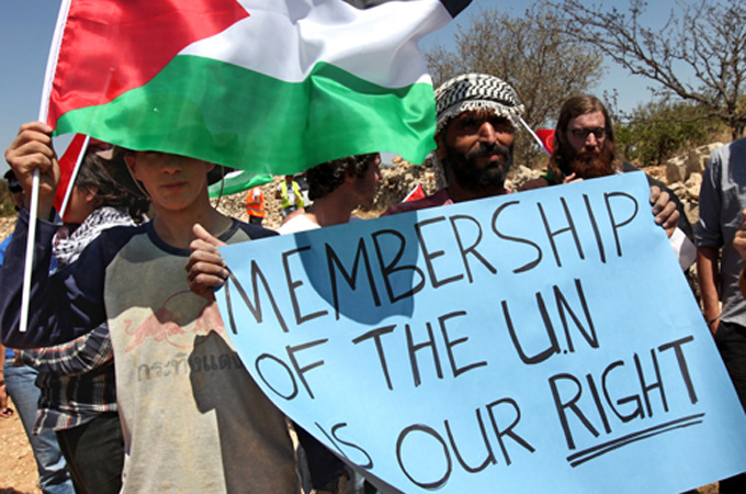 Palestinians Bid attendingtheworld.wordpress.com