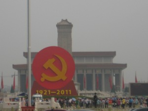 CCP Signals More Surface Tolerance for State-Approved Versions of Some Religions