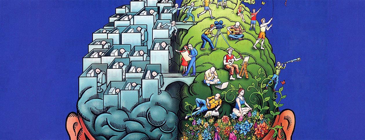Conscious unity, split perception | OUPblog