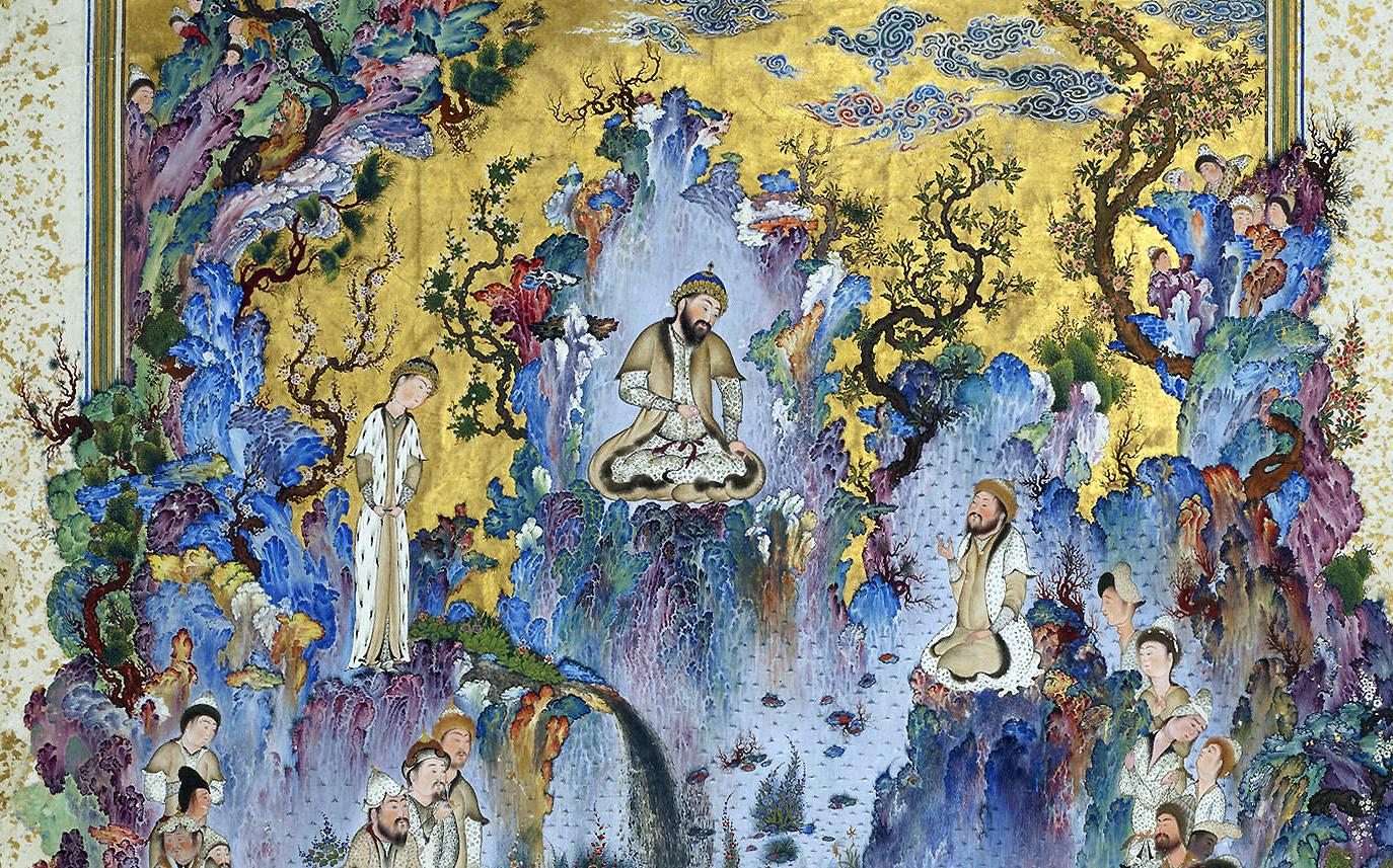 The Art of the Shahnama