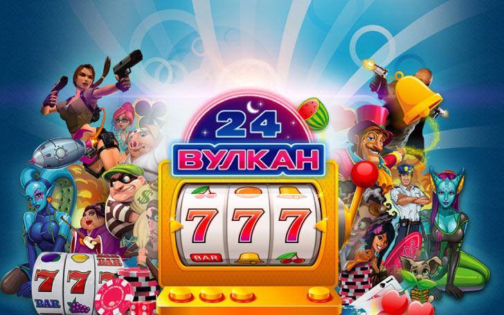 играть в игровые автоматы вулкан24