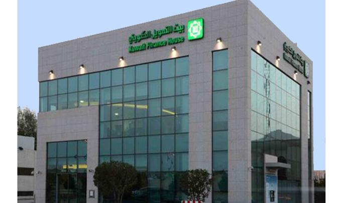 """مساهمة رئيسية لـ """"بيتك-البحرين"""" في تمويل مشروع """"ديرة العيون"""""""