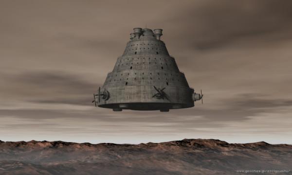 Vimana…Ancient Flying Machine - Strange Unexplained Mysteries