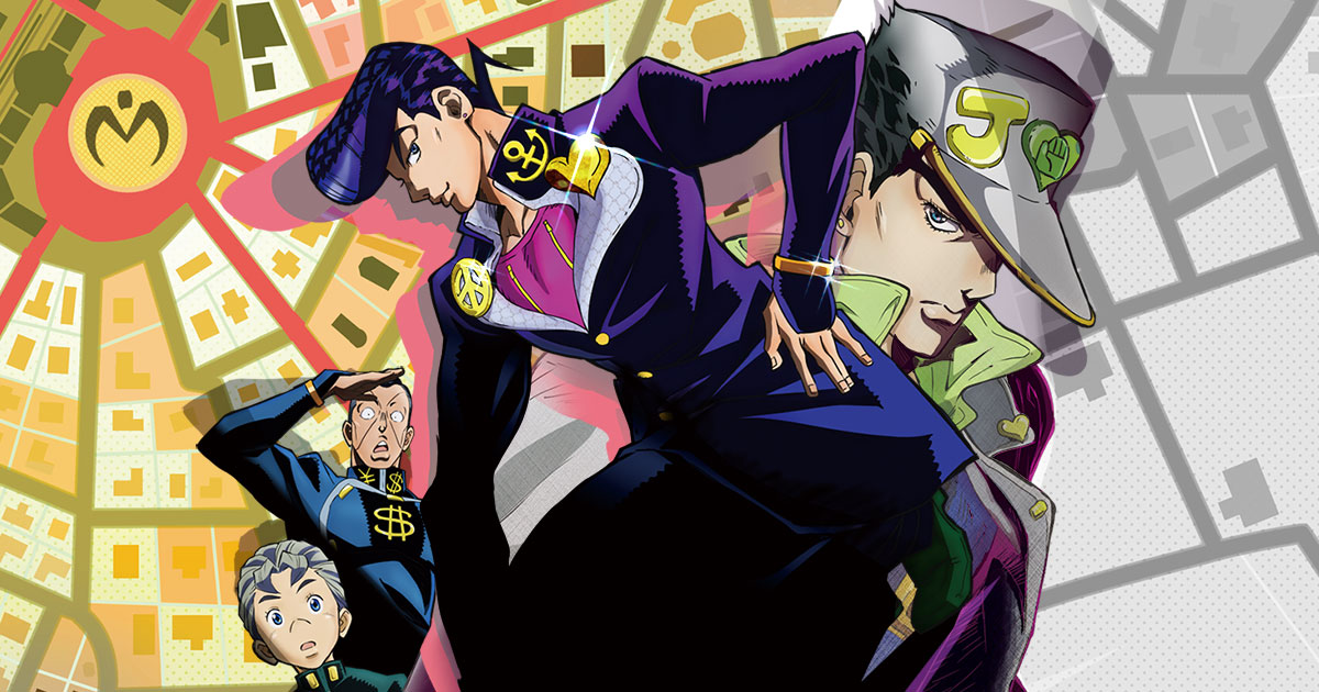 VIZ | Blog / DIAMOND IS UNBREAKABLE Is Now Streaming!