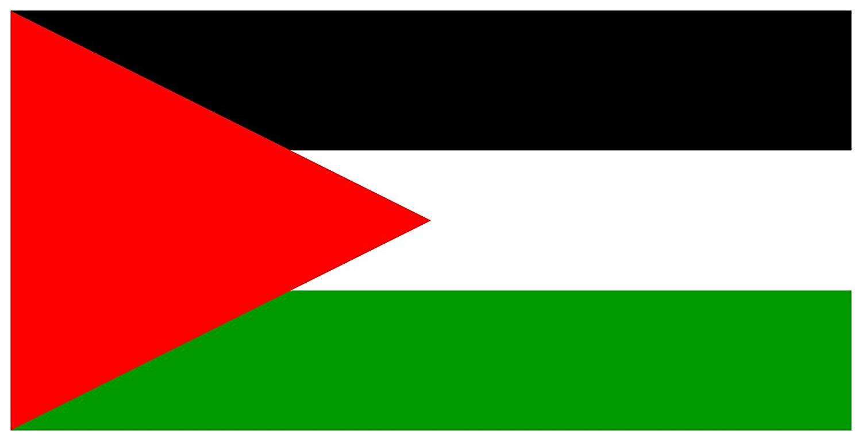 Palestine condemns US unlawful position on Israeli ...