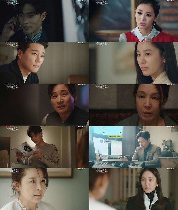 Makjang Queen Screenwriter Im Sung Han's New Drama Marriage Lyrics and Divorce Music is the ...