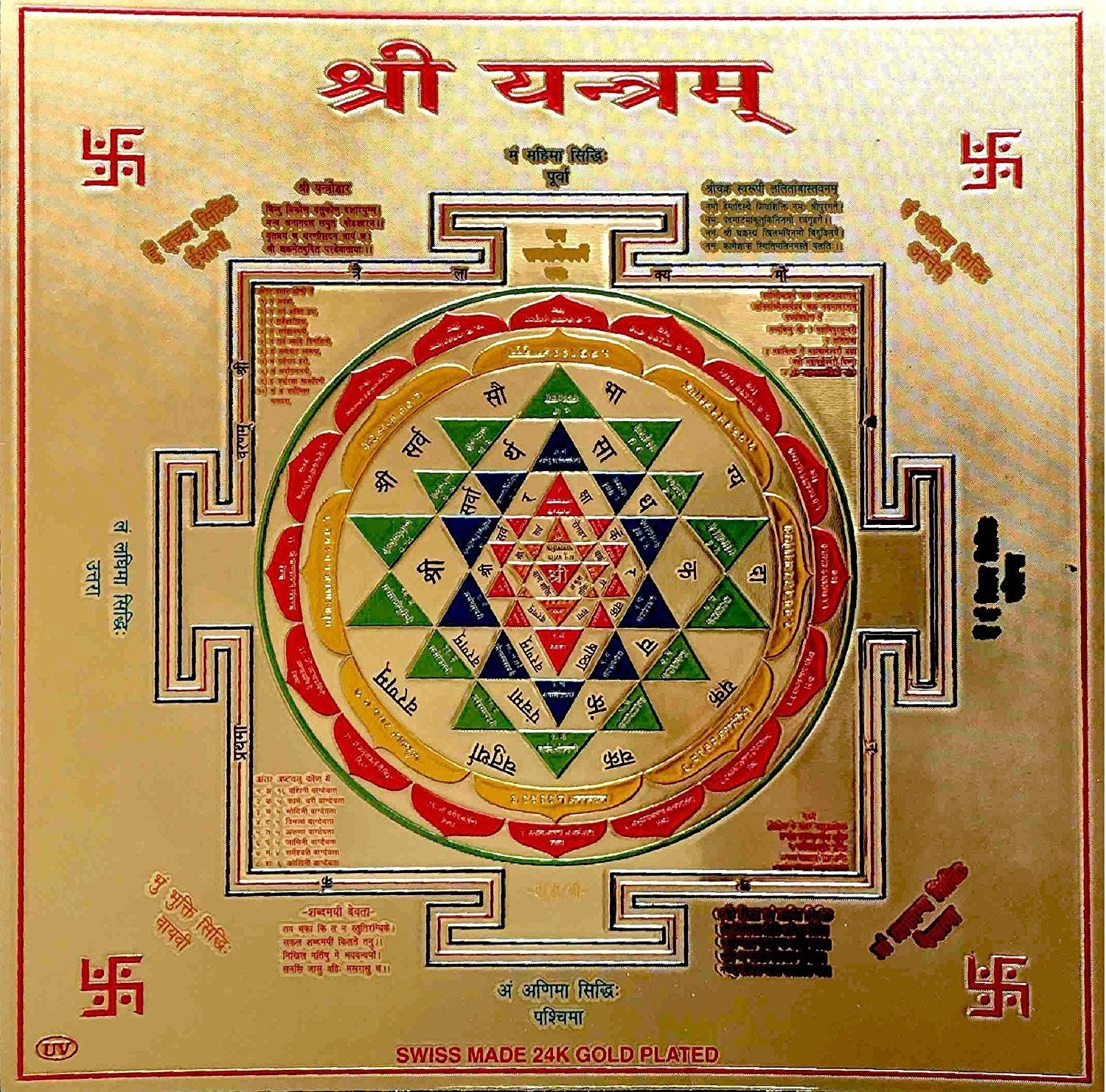 Sri Yantra Shri Yantram 6x6 - Energized yantra kavach High ...