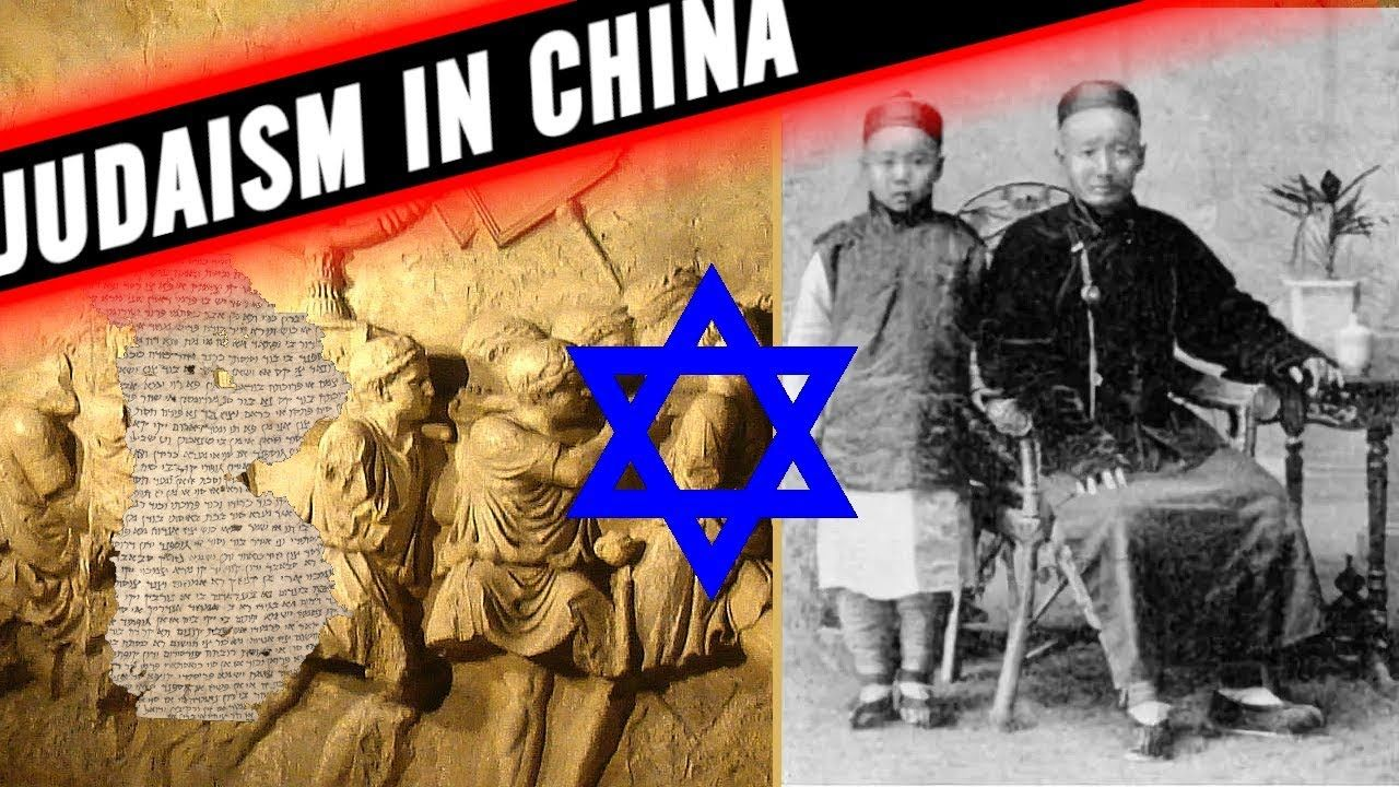 HISTORY OF JUDAISM IN CHINA - DOCUMENTARY - YouTube (med ...