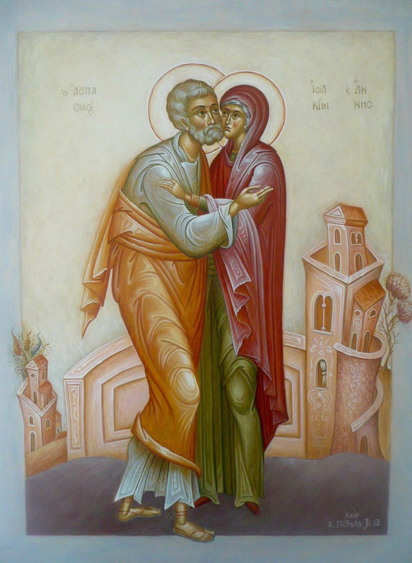 St. Joachim & St. Anna by Afroditi Petroula | Byzantine ...