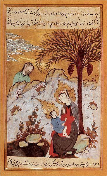 Jésus et Marie islam - La culture générale | Art chrétien ...