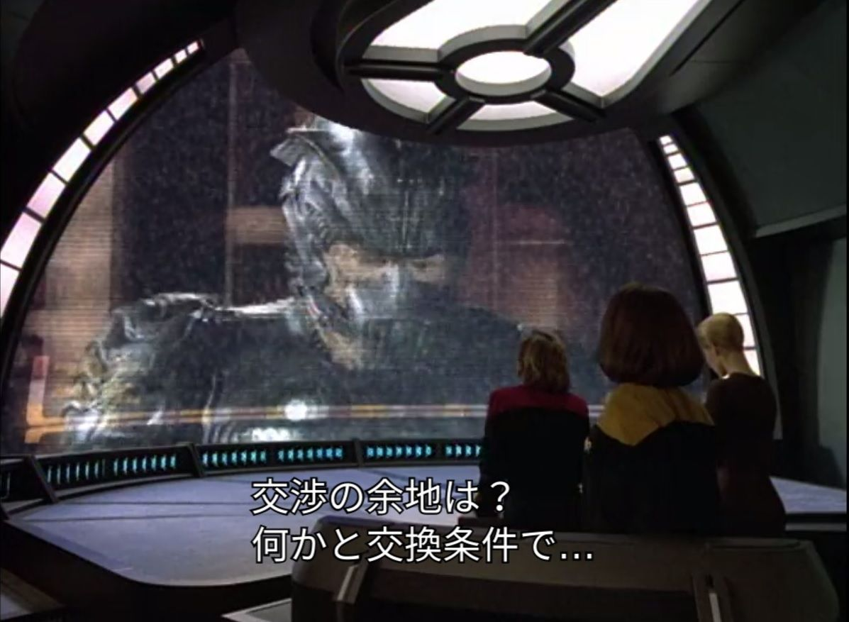 Voyager 4x14 Message in a Bottle - Idrin is shocked by ...