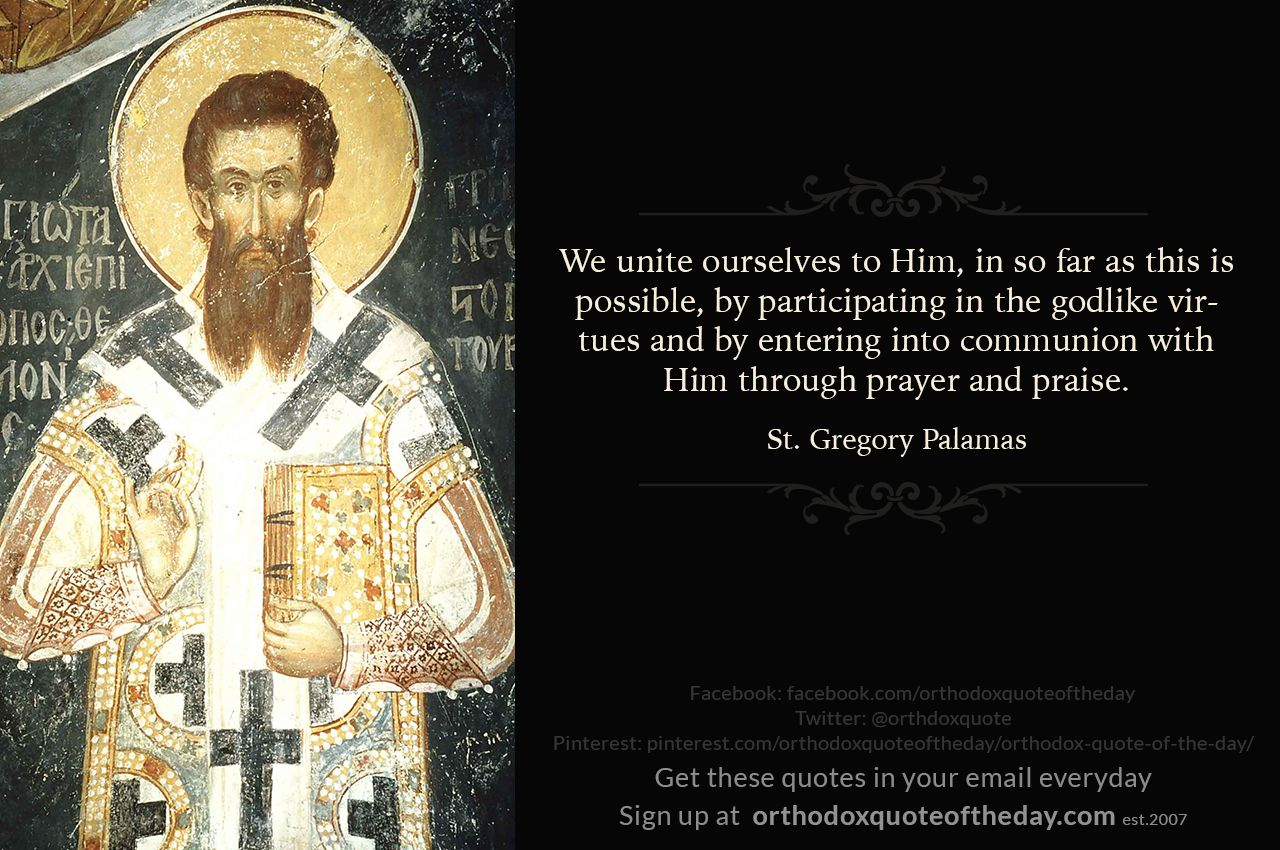 St. Gregory Palamas | Orthodox Quote of the Day | orthodoxquoteoftheday.com | Orthodox, Church ...