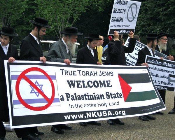 Anti Zionism placard by Jewish sect Neturei Karta 2010 : PropagandaPosters