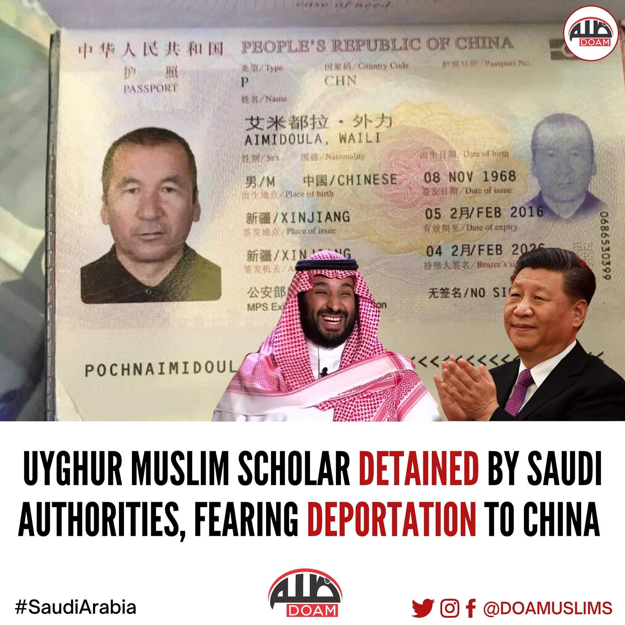 Uyghur Scholar Detained By Saudi Authorities | Uyghur ...