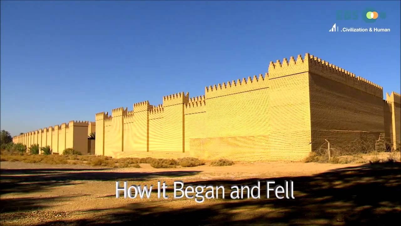 Babylon under king Nebuchadnezzar - YouTube