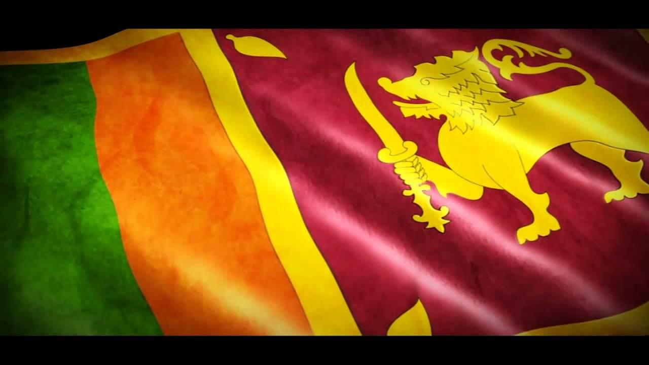 Sri Lanka National Anthem with Animated Flag - YouTube