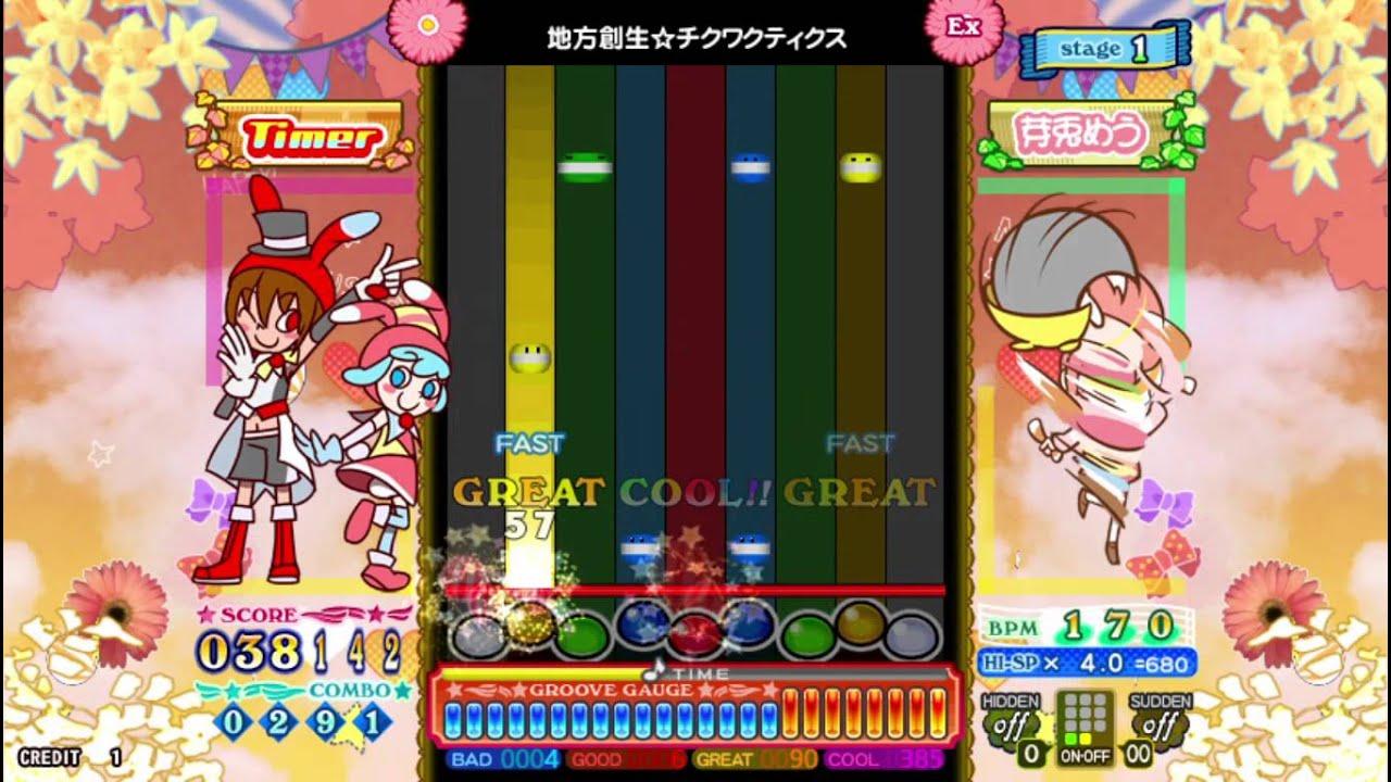 pop'n music éclale - 地方創生☆チクワクティクス (EX) - YouTube
