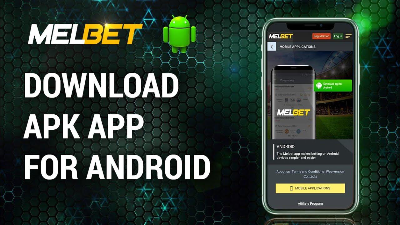 Мелбет официальный сайт можно запускать на мобильных устройствах