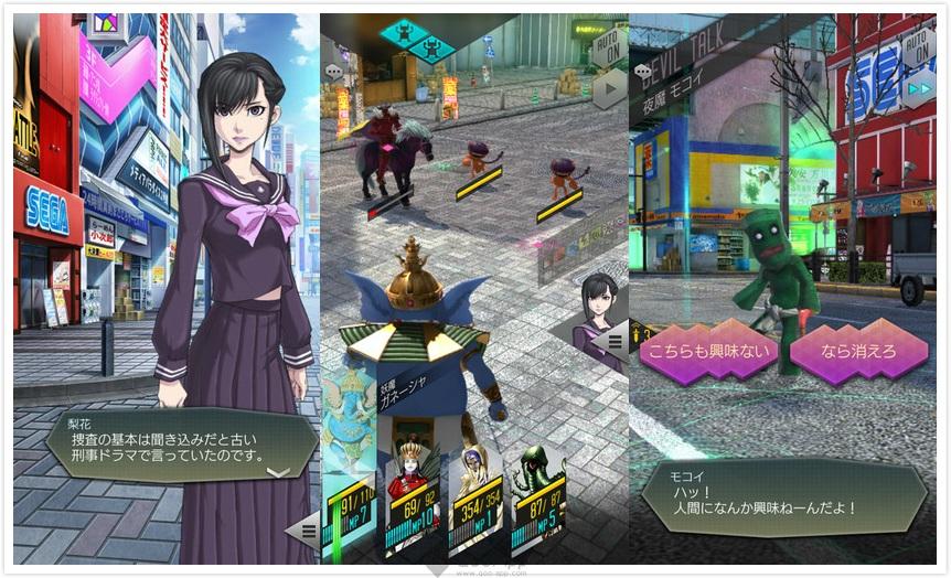 [Qoo News] Dx2 Shin Megami Tensei Liberation - QooApp ...