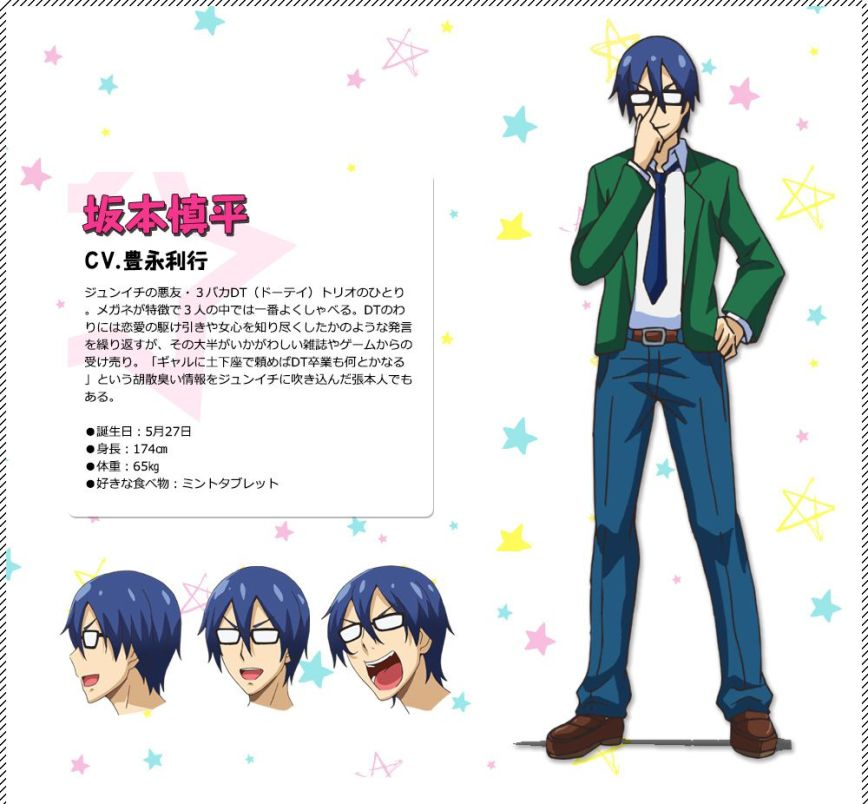 ... Ryuugamine from Durarara!! ) joins the cast to voice Shinpei Sakamoto