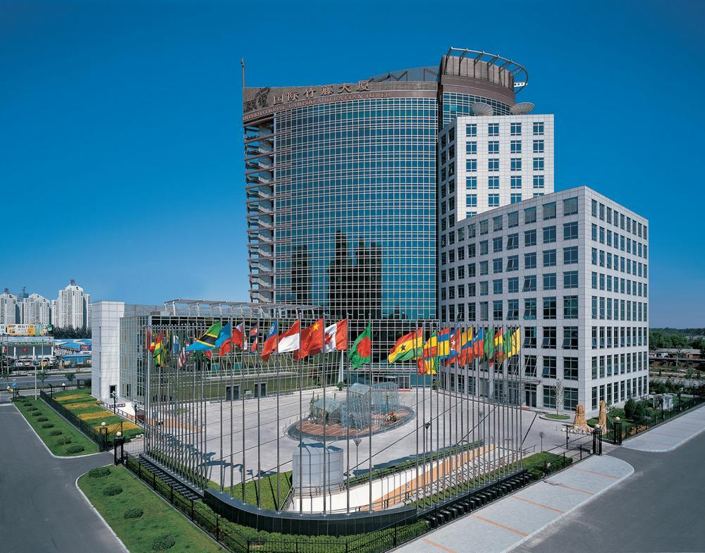 United Nations Trade Headquarters in Beijing, China by MARK