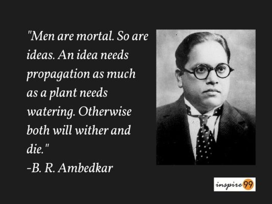 5 Brilliant Quotes And Thoughts By Ambedkar - Ambedkar ...
