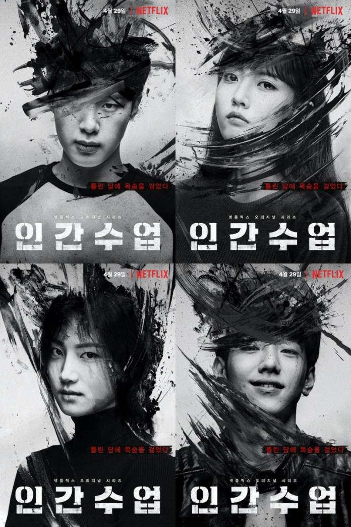 Best Korean Drama: Extracurricular - Korean Drama Queens