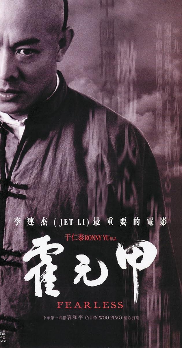 Fearless (2006) - IMDb