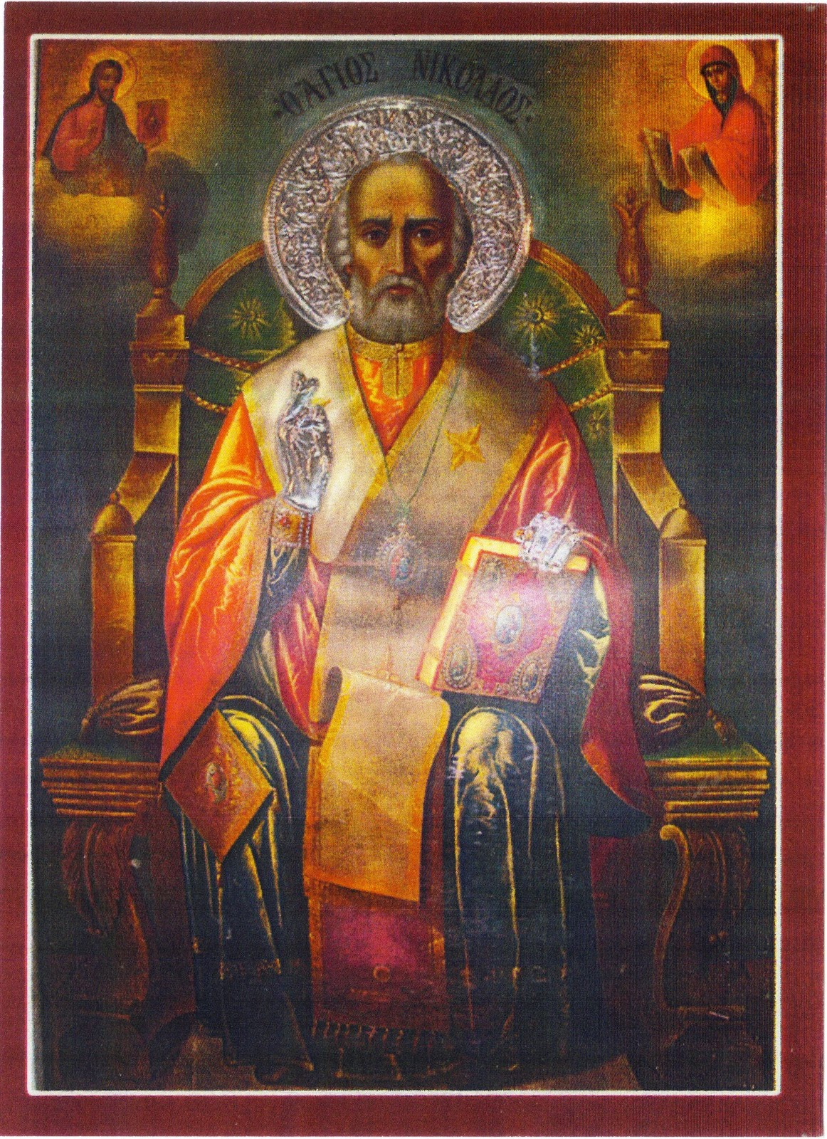 Ten Miracle-Working Icons of Saint Nicholas | A Reader's ...