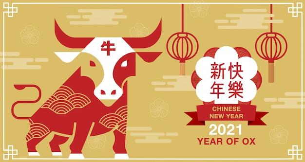 新年新气象,你的牛年准备怎么度过?