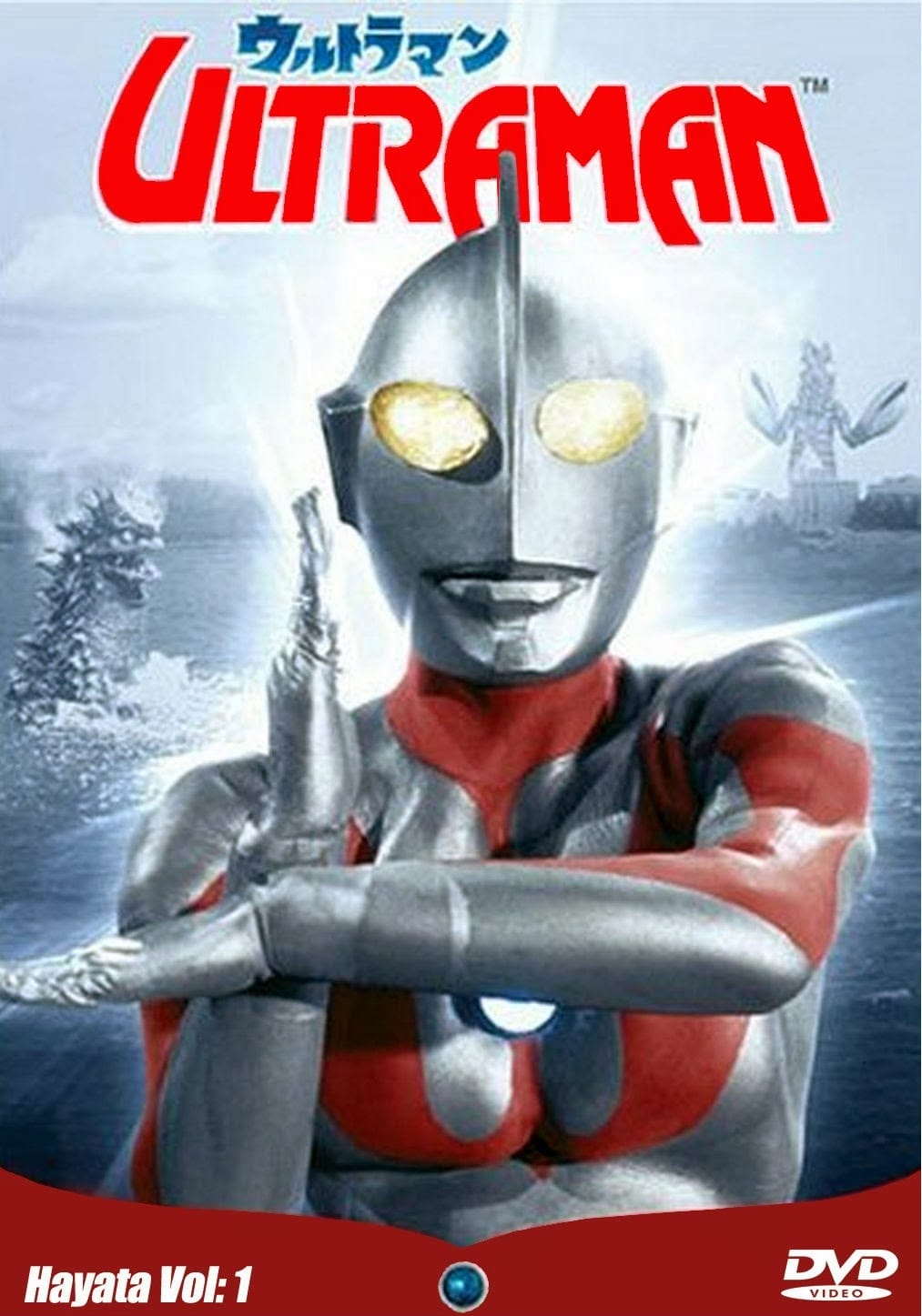 Ultraman: Monster Movie Feature (1967) - Posters — The ...