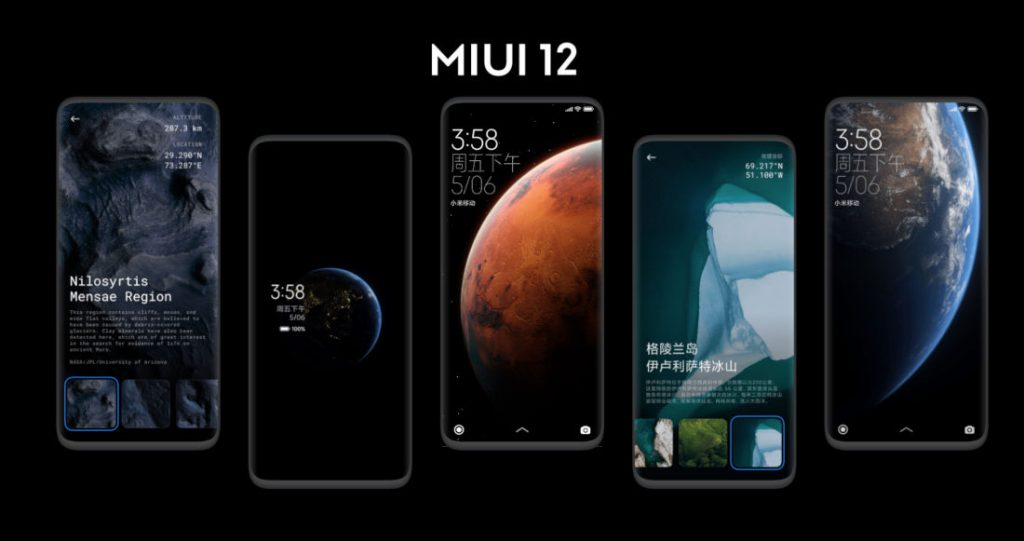 MIUI 12 with improved animation, new privacy features and ...
