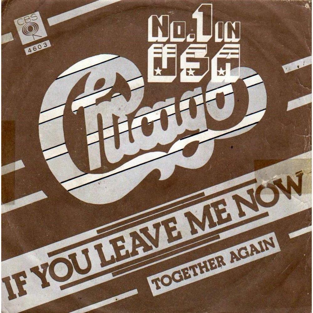 Chicago – If You Leave Me Now Lyrics | Genius Lyrics