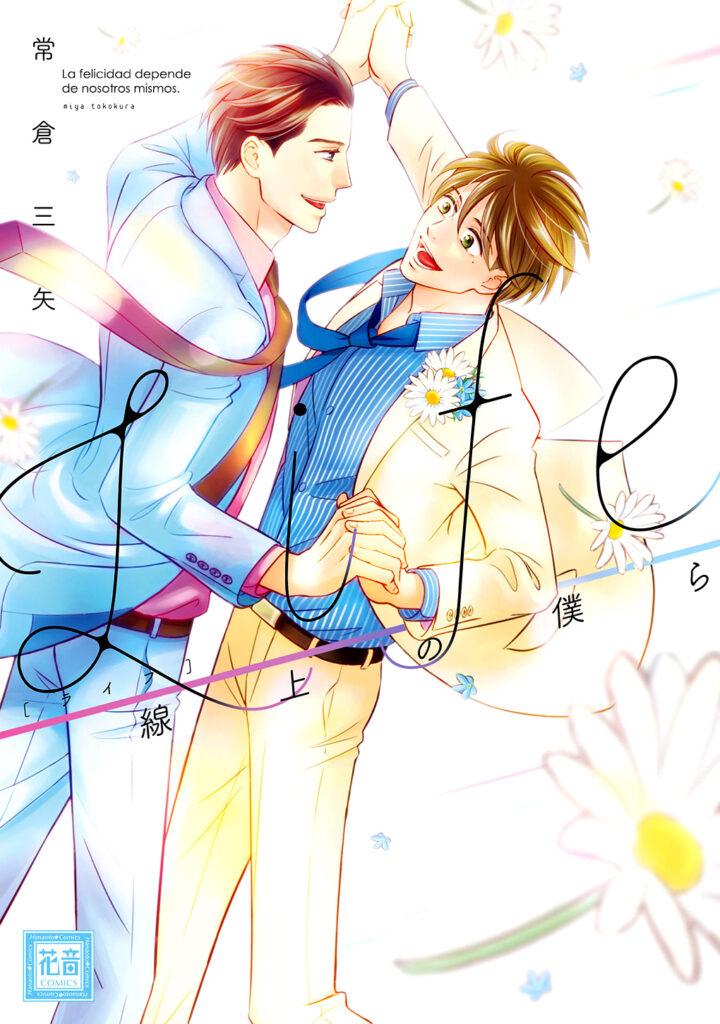 KAZÉ Manga: Weitere Titel für 2020 angekündigt   Anime2You