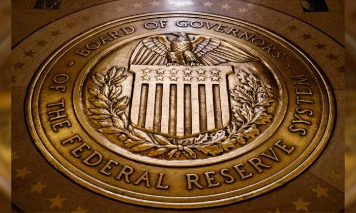 Fed and Treasury merged into one organization…
