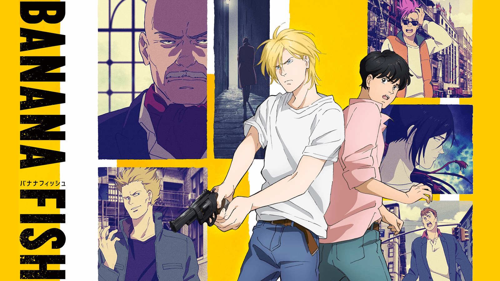 Banana Fish Director 'Utsumi Hiroko', Anime Studio BONES Announce New Original TV Anime Project