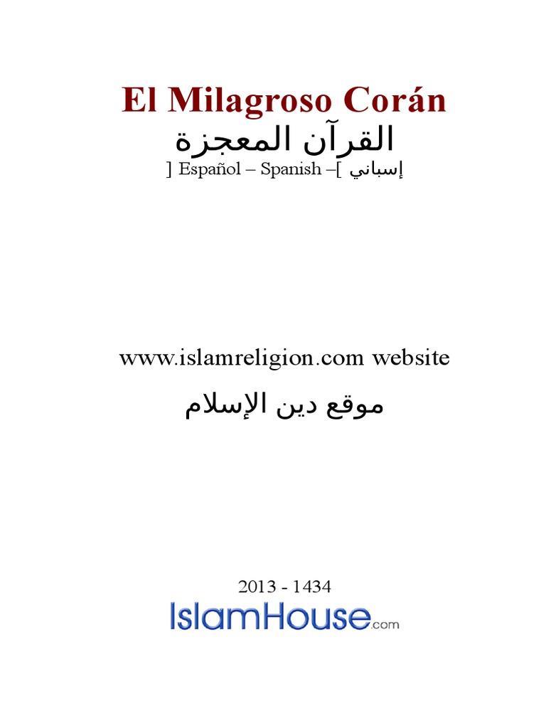 Es El Milagroso Coran | Corán | Mahoma