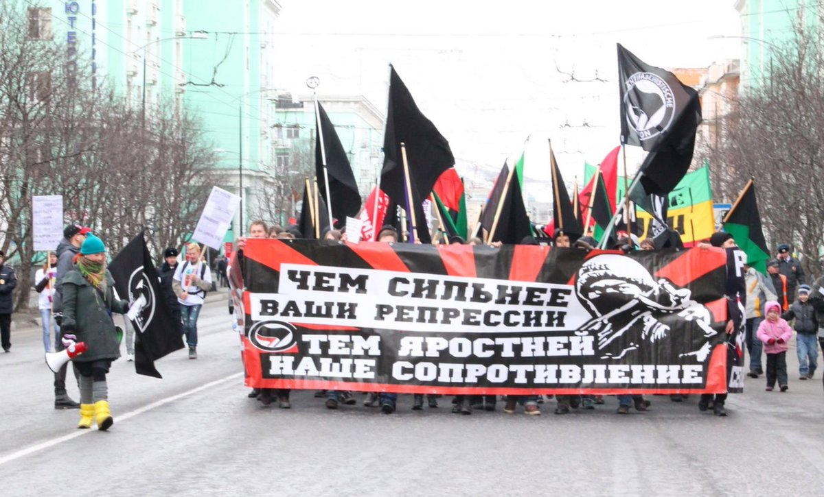 From Russia With Love | The International Anti-Fascist ...