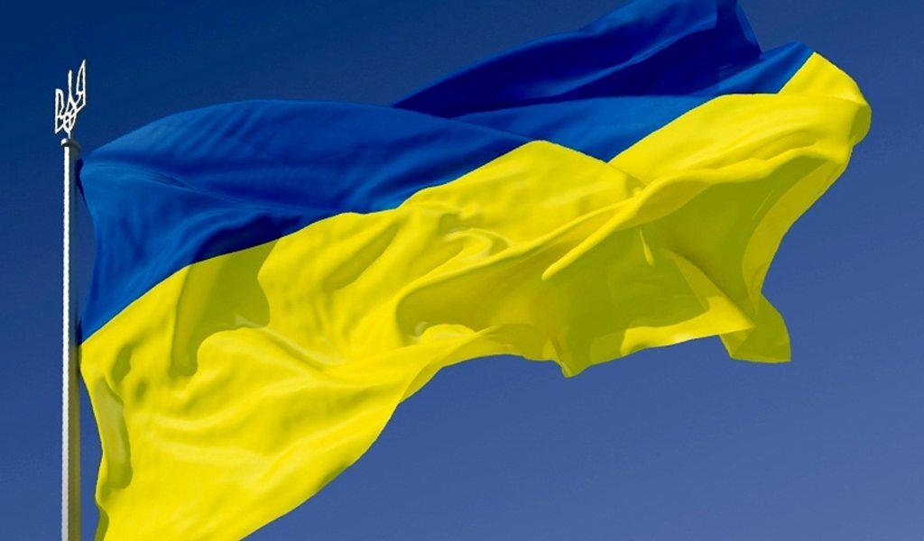 Державний прапор України: від Стрия до Евересту - Інститут ...