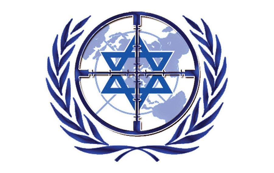 A Shameful Jewish Silence at the U.N. | Jewish Journal