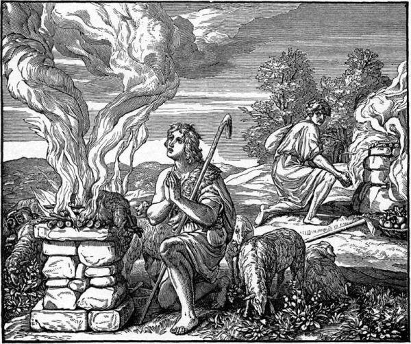 The Gnostic Genesis: Hypostasis of the Archons | Jim's Jumbler