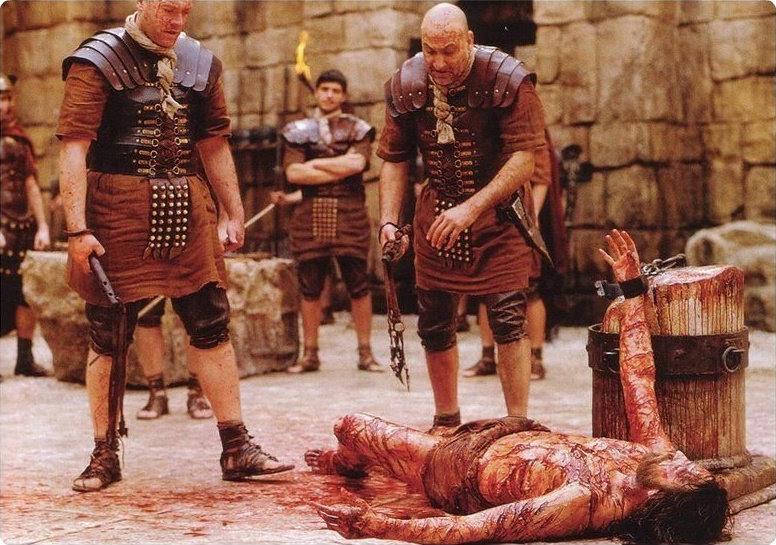 Dieu ma joie: La flagellation de Jésus